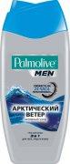Купить Palmolive гель для душа мужской 250мл 3в1 Арктический ветер