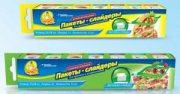 Купить Фрекен Бок пакеты-слайдеры для хранения и замораживания 27*28 см 3л 10шт