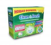 Купить Clean&Fresh All in 1 таблетки для всех типов посудомоечных машин 15шт