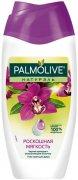 Купить Palmolive гель для душа женский 250мл Натурэль Роскошь мягкость Черная орхидея