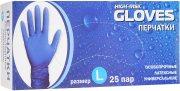 Купить Household Gloves High Risk перчатки латексные, универсальные, повышенной прочности, 1 пара, синие, размер L