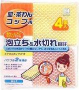 Купить Kokubo губки кухонные в сеточке 4шт