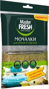 Купить Master Fresh мочалки для эмали и тефлона, 2шт