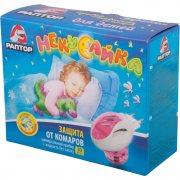 Купить Раптор Некусайка Комплект (прибор +жидкость от комаров 30 ночей для детей)