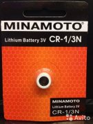 Купить Minamoto батарейка CR-1/3N Lithium 3v, цена за 1шт