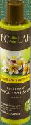 Купить Ecolab Масло пенящееся для душа 250мл Питание