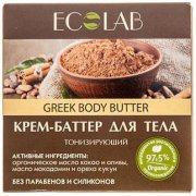 Купить Ecolab крем-баттер для тела банка 150мл Интенсивное восстановление