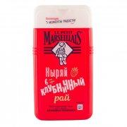 Купить Le Petit Marseillais гель для душа женский 250мл Клубничный Рай