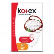 Купить Kotex прокладки ежедневные 60шт Нормал 2 капли