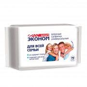 Купить Эконом smart влажные салфетки универсальные 100шт с антибактериальным эффектом