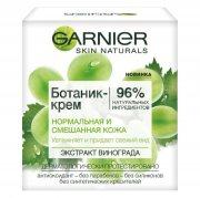 Купить Garnier ботаник-крем для лица 50мл Виноград для нормальной и смешанной кожи, увлажняющий