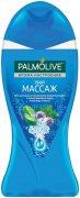 Купить Palmolive гель для душа женский 250мл Арома Настроение Твой Массаж