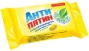 Купить Антипятин мыло-пятновыводитель 90г от всех видов пятен лимон