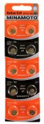 Купить Minamoto батарейка LR754/393/AG5 1,5v, цена за 1шт