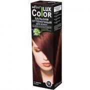Купить Bielita бальзам для волос оттеночный Lux Color тон 11 каштан
