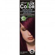 Купить Bielita бальзам для волос оттеночный Lux Color тон 14.1 махагон