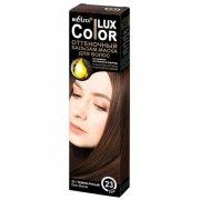 Купить Bielita бальзам для волос оттеночный Lux Color тон 23 темно-русый