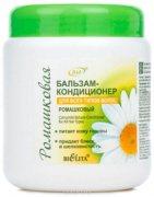 Купить Bielita бальзам-ополаскиватель для волос 450мл Ромашковая