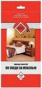 Купить Home Queen влажные салфетки по уходу за мебелью 16*24 см 30шт