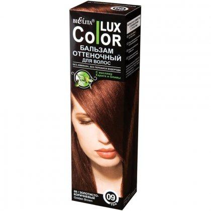 Bielita бальзам для волос оттеночный Lux Color тон 09 золотисто-коричневый