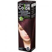 Купить Bielita бальзам для волос оттеночный Lux Color тон 14 спелая вишня