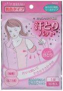 Купить Kyowa Shiko Вкладыши в одежду для защиты от пота 10шт телесного цвета