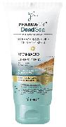 Купить Bielita Витэкс Dead Sea крем-масло для рук и тела 150мл для очень сухой кожи