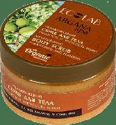 Купить Ecolab Spa скраб для тела банка 250мл увлажняющий Гладкость и Упругость кожи масло Арганы банка