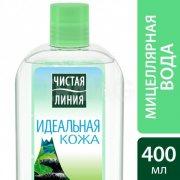 Купить Чистая линия мицеллярная вода для лица 400мл Идеальная кожа для проблемной кожи