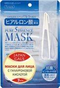 Купить Japan Gals Pure 5 Essential маски для лица 7шт с гиалуроновой кислотой