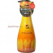 Купить Kracie Dear Beaute Himawari Oil Premium EX Rich&Repair Kracie Dear Beaute шампунь для волос женский для поврежденных волос с растительным комплексом 500мл