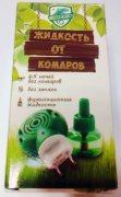 Купить Chameleon Я-223 жидкость от комаров 45мл, 65 ночей
