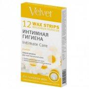 Купить Velvet восковые полоски 12шт Интимная гигиена для деликатных зон
