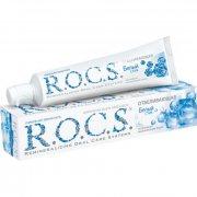 Купить Rocs зубная паста 74г Отбеливающая