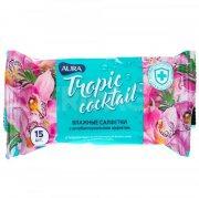 Купить Aura Tropic Coctail влажные салфетки 15шт освежающие, антибактериальные