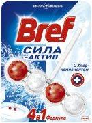 Купить Bref шарики для унитазов чистящие Сила-актив 50г 4в1 С хлор-компонентом