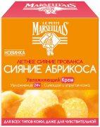 Купить Le Petit Marseillais крем для лица 50мл увлажняющий Сияние абрикоса