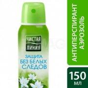 Купить Чистая линия дезодорант спрей женский 150мл Защита без белых следов Ромашка жасмин