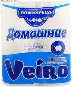 Купить Veiro бумажные полотенца двухслойные кухонные домашние 2шт Белые
