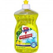 Купить Luxus Чистая Посуда средство для мытья посуды концентрат 600мл Лимон Россия