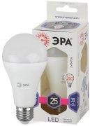 Купить Эра Лампа светодиодная груша E27 25W 6000k цвет: холодный LED A65-25W-860-E27