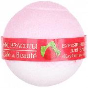 Купить Кафе Красоты Бурлящий шарик для ванной 120г Клубничный сорбет