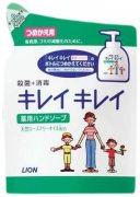 Купить Lion Kirei Kirei жидкое антибактериальное мыло-пенка для рук 200мл запасной блок с маслом розмарина с ароматом розмарина