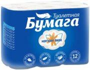 Купить Мягкий знак туалетная бумага Comfort двухслойная 12шт Белая