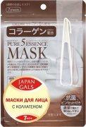 Купить Japan Gals Pure 5 Essential маски для лица 7шт с коллагеном