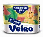 Купить Veiro бумажные полотенца Classic Plus 2шт толстые