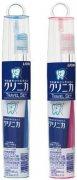 Купить Lion дорожный мини набор Cliniсa Travel set зубная щетка + зубная паста
