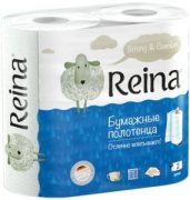 Купить Reina бумажные полотенца двухслойные 2шт 52 листа 22,5 х 23 см белые