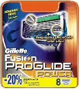 Купить Gillette кассеты для бритья сменные мужские Fusion ProGlide Power 8шт