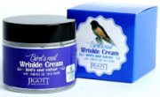 Купить Jigott Wrinkle Cream Birds Nest Антивозрастной крем с экстрактом ласточкиного гнезда 70мл